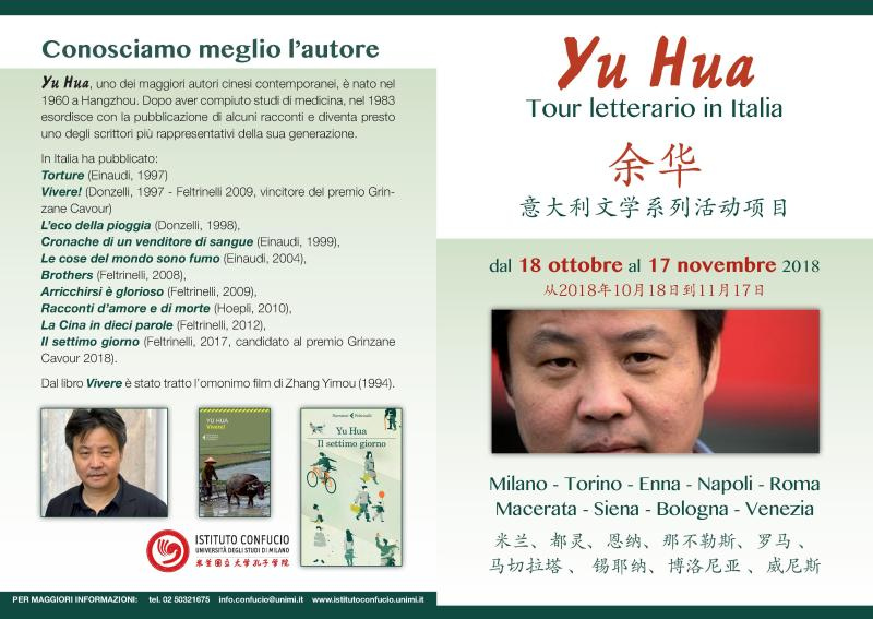 Yu_Hua_IMG FINE ARTICOLO 01